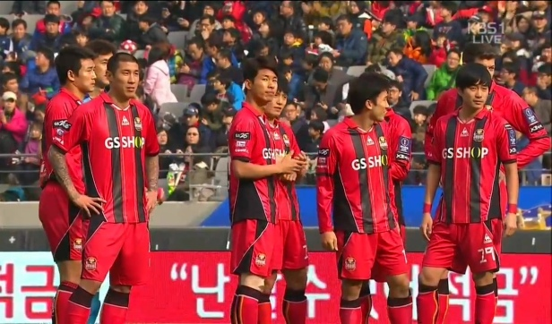 FC Seoul at the FA Cup Final