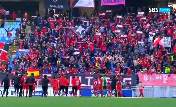 FC Seoul fans celebrate