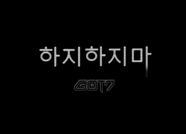 GOT7 Stop Stop It - Banner