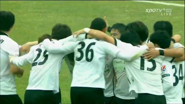 The moment the Gwangju players won this playoff semi-final.