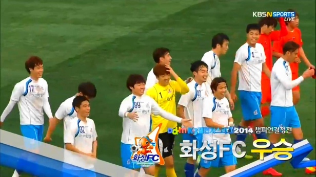 Hwaseong Challengers League Champions