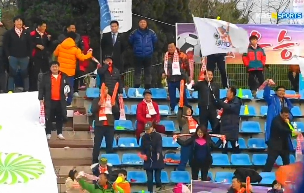 Hwaseong FC Fans