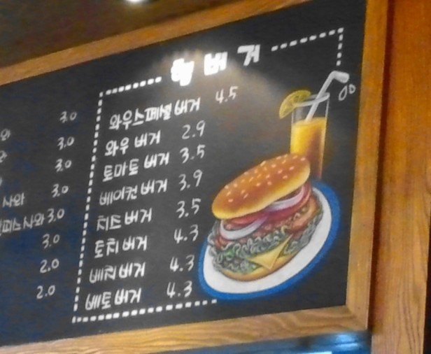 I'm Beer - Cheongna Incheon Burger Menu