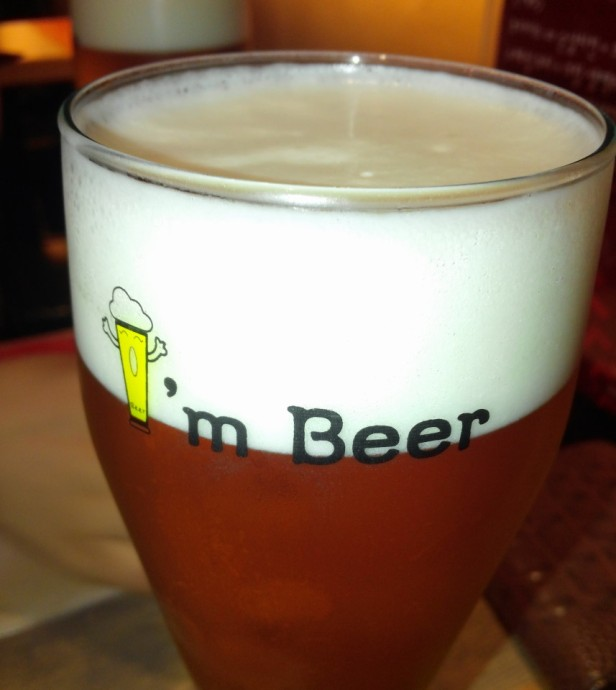 I'm Beer - Cheongna Incheon Cream Beer