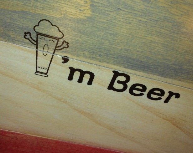 I'm Beer - Cheongna Incheon Logo
