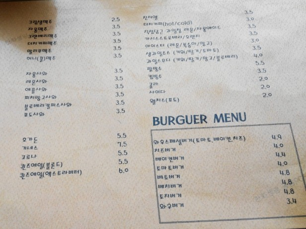 I'm Beer - Cheongna Incheon Menu