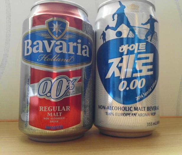 Imported Non-Alcoholic Beers Hite Zero
