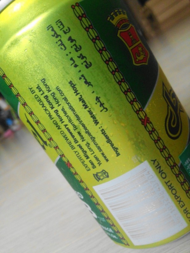 Imported Non-Alcoholic Beers San Miguel Detials