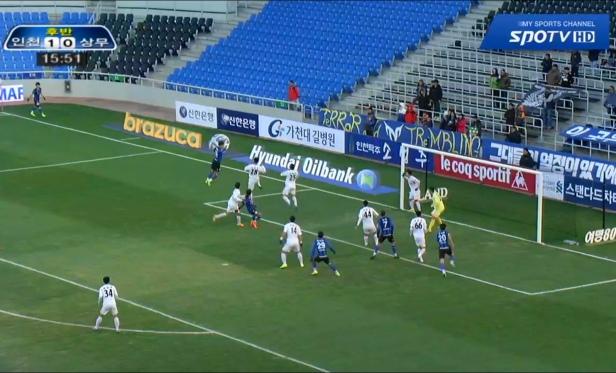 Incheon United vs. Sangju Sangmu