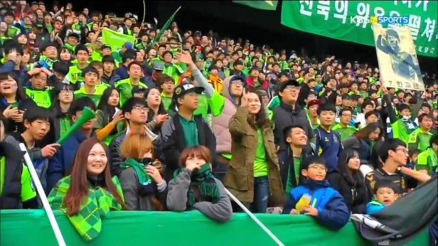 Jeonbuk Hyundai Fans - 2014 Champions