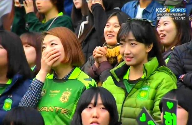 Jeonbuk Hyundai Female Fans