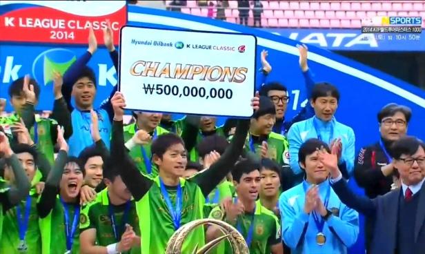 Jeonbuk Hyundai Kim Nam Il Prize