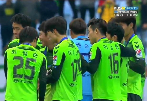 Jeonbuk Hyundai Players - Nov 2014