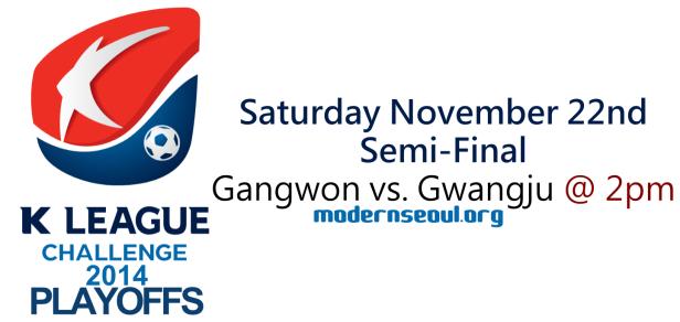 K League Challenge 2014 Playoff Semi-Final
