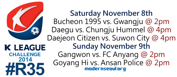 K League Challenge 2014 Round 35 November 8th