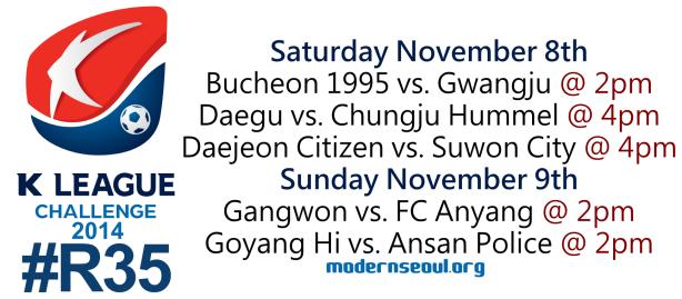 K League Challenge 2014 Round 35 November 8th