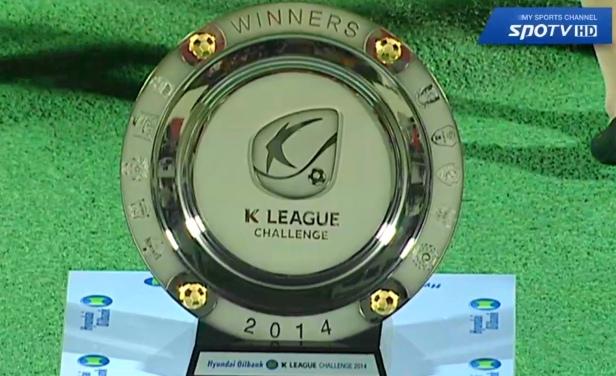 K League Challenge Trophy 2014