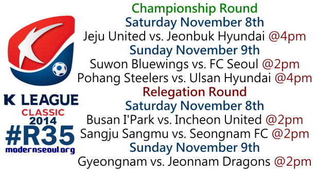 K League Classic 2014 Round 35 November 8th