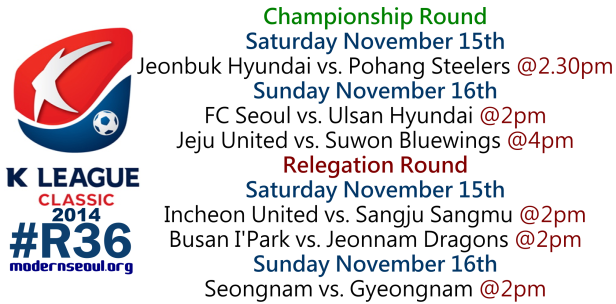 K League Classic 2014 Round 36 November 15th