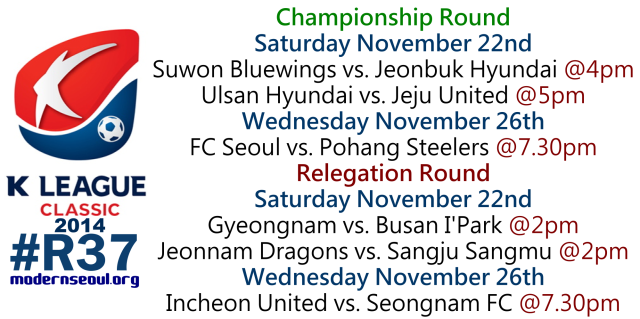 K League Classic 2014 Round 37 November 22nd 2