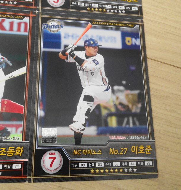 KBO Korean Baseball Cards 2014 NC Dinos