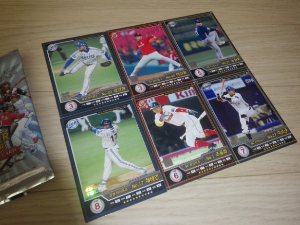 KBO Korean Baseball Cards 2014 Set 2