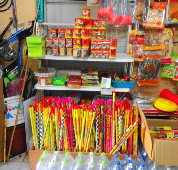 Korean Fireworks for Sale - Beachside Mart Incheon