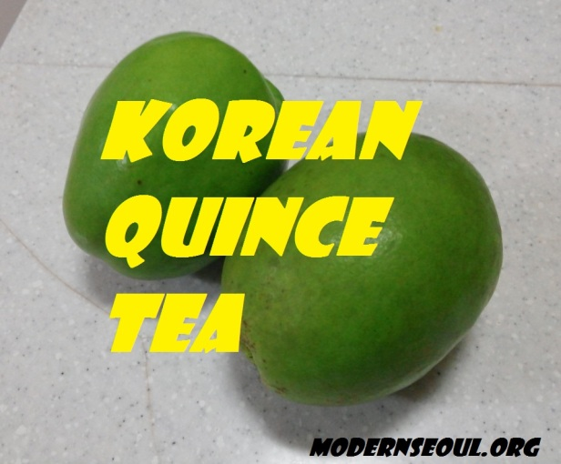 Korean Quince Tea Guide - Chinese Quince