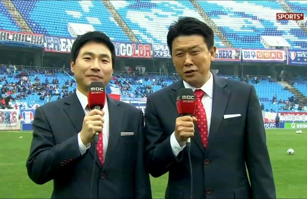 MBC Sports Commentary Team for the Suwon vs. Jeonbuk game.