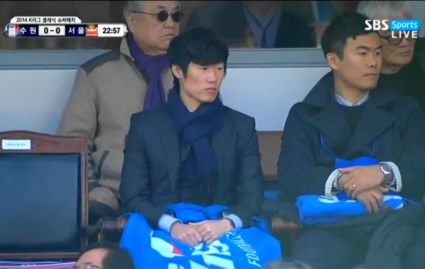 Korean Legend Park Ji Sung in the stands watching his hometown side Suwon.