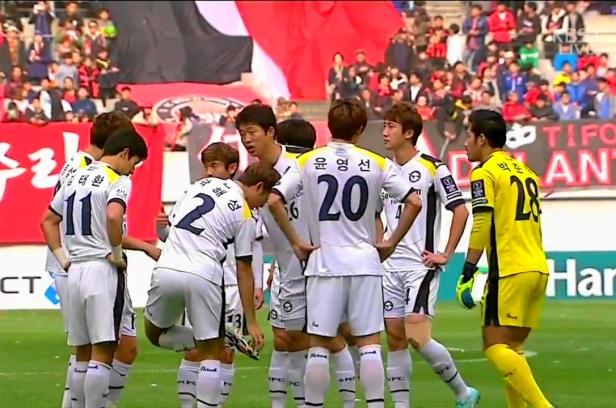 Seongnam FC at the FA Cup Final