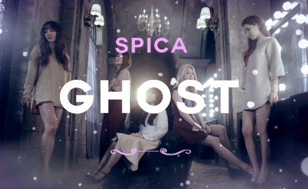 Spica Ghost - Banner