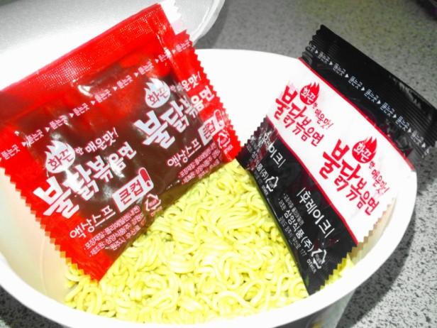 Super Spicy Korean Noodles Buldak Bokkeum Included