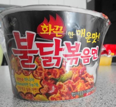 Super Spicy Korean Noodles Buldak Bokkeum Outside