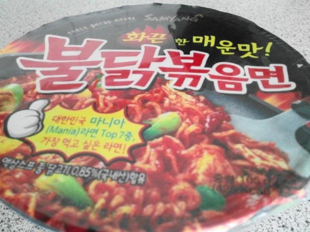 Super Spicy Korean Noodles Buldak Bokkeum Pot
