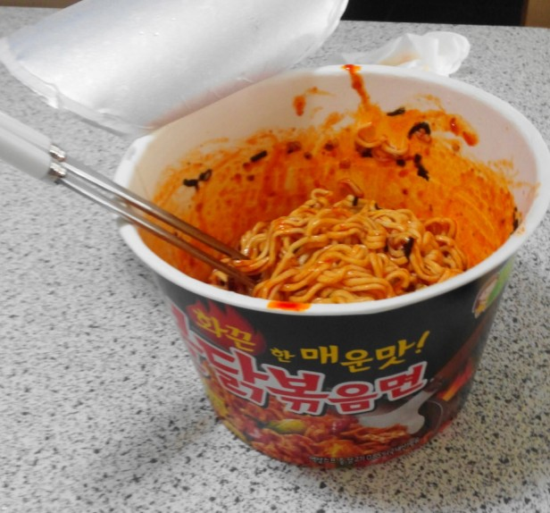 Super Spicy Korean Noodles Buldak Bokkeum Ready