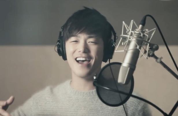 Eric Nam Melt My Heart - Studio