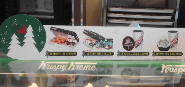 Krispy Kreme Korea Christmas 2014 Specials