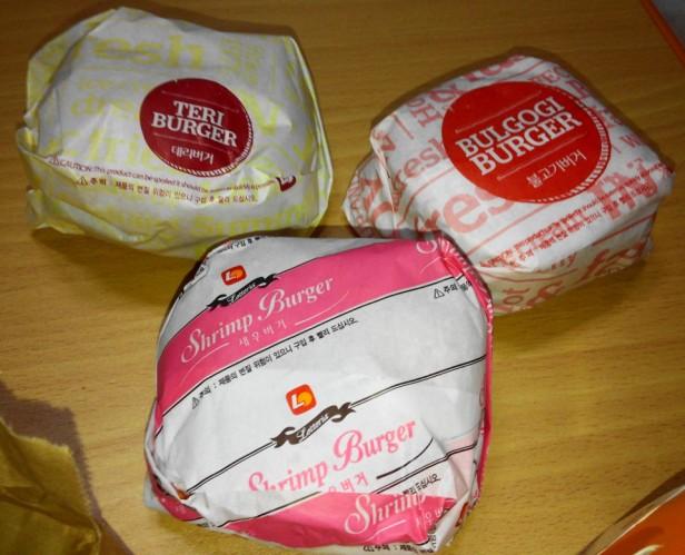 Lotteria Korea Home Delivery Burgers