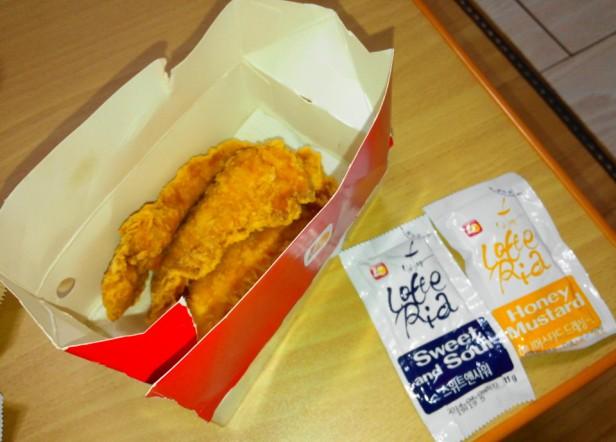 Lotteria Korea Home Delivery Chicken