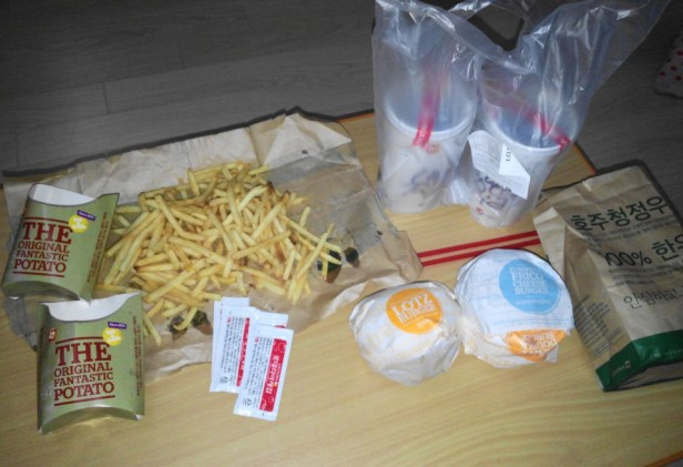 Lotteria Korea Home Delivery Meal