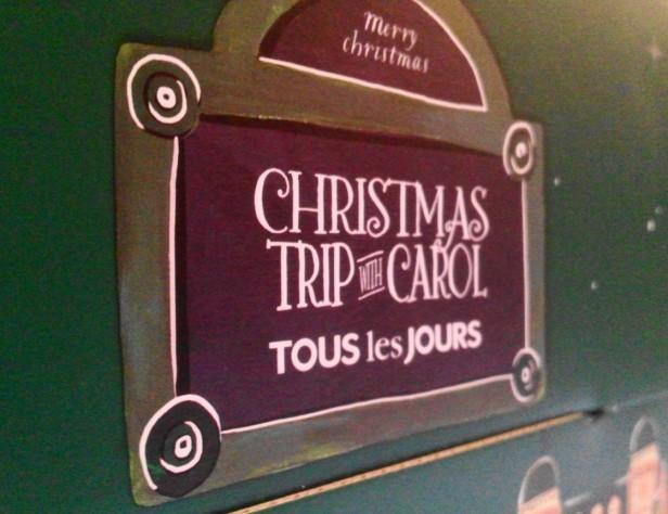 Tous Les Jours Box Christmas 2014 side