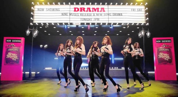 9Muses Drama - Dance Group