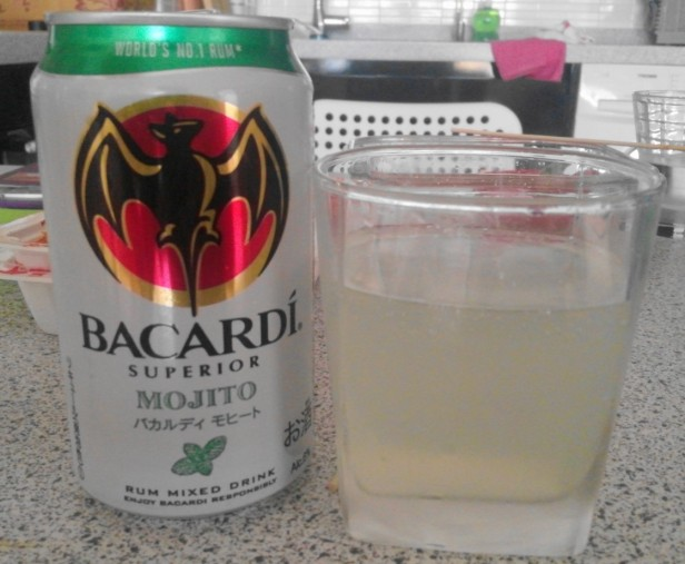 Bacardi Mojito Can Korea Glass
