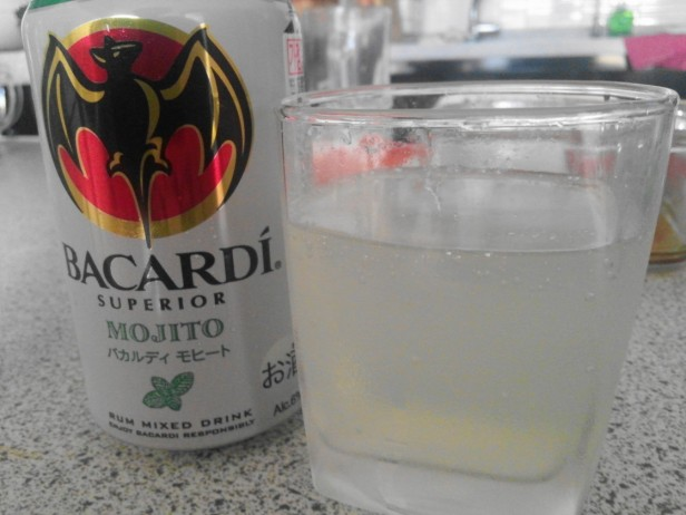 Bacardi Mojito Can Korea Mint