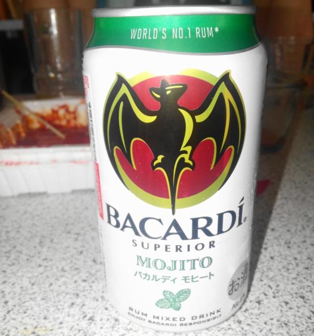 Bacardi Mojito Can Korea Rum