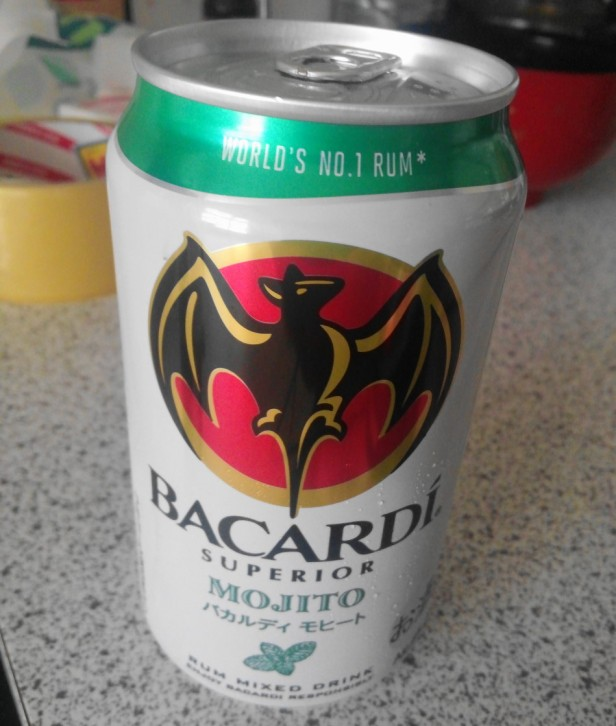 Bacardi Mojito Can South Korea