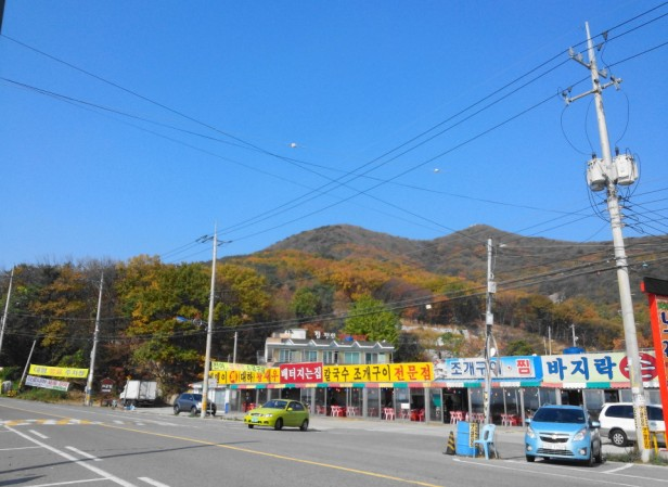 Dongmak Beach Ganghwa-do Manisan Mountain