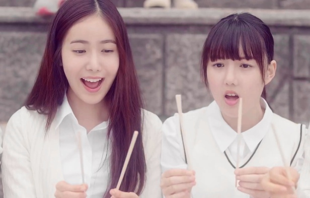 GFriend Glass Bead Chopsticks