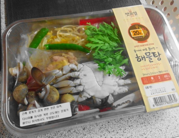 Homeplus Korean Spicy Seafood Stew Outside